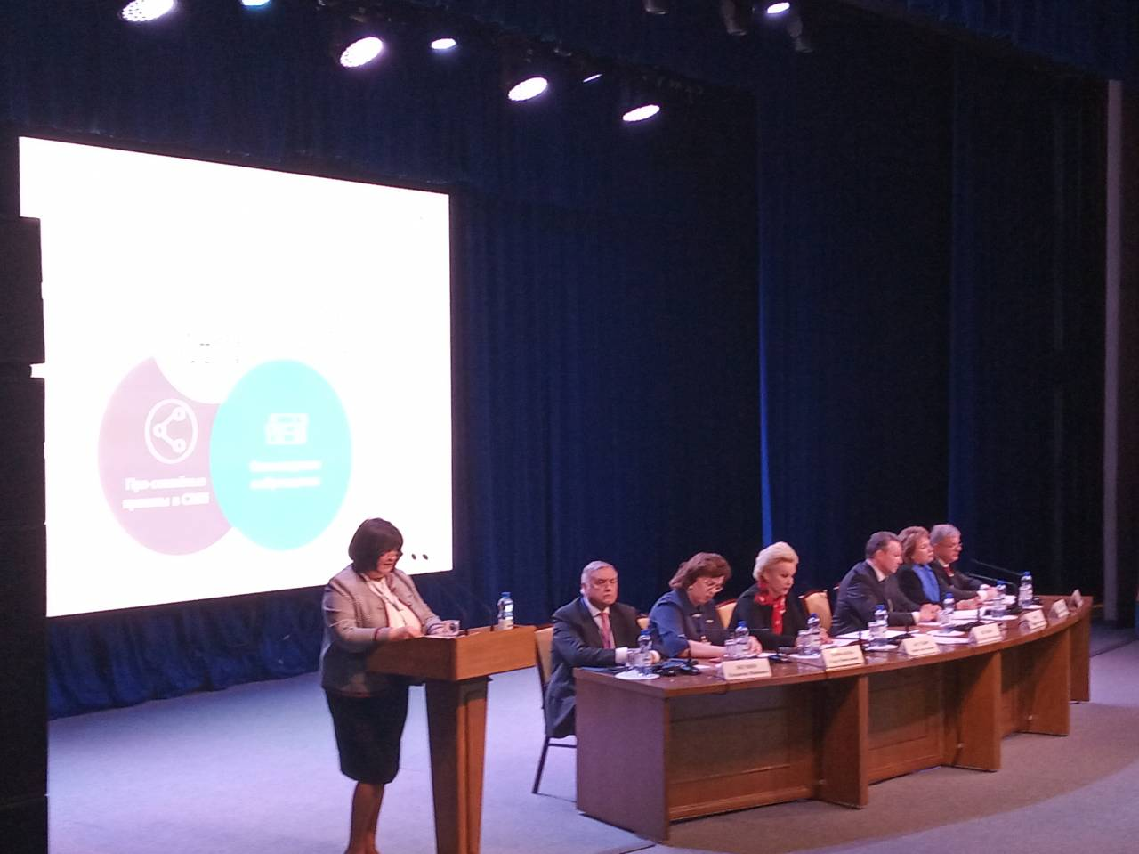 Более 500 участников из разных стран мира принимают участие в форуме «Святость материнства»