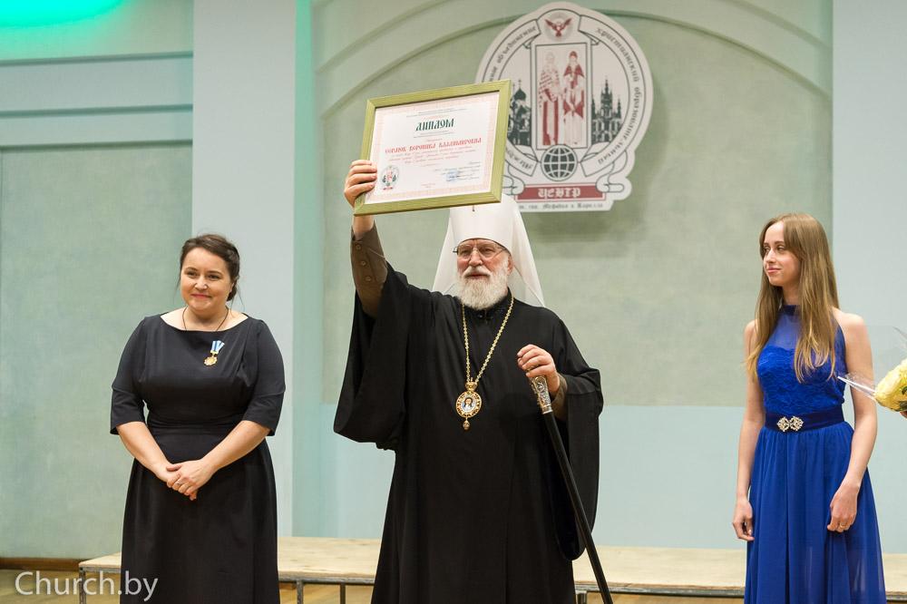 Рождественскими премиями отмечены церковная работа с онкобольными и поддержка материнства