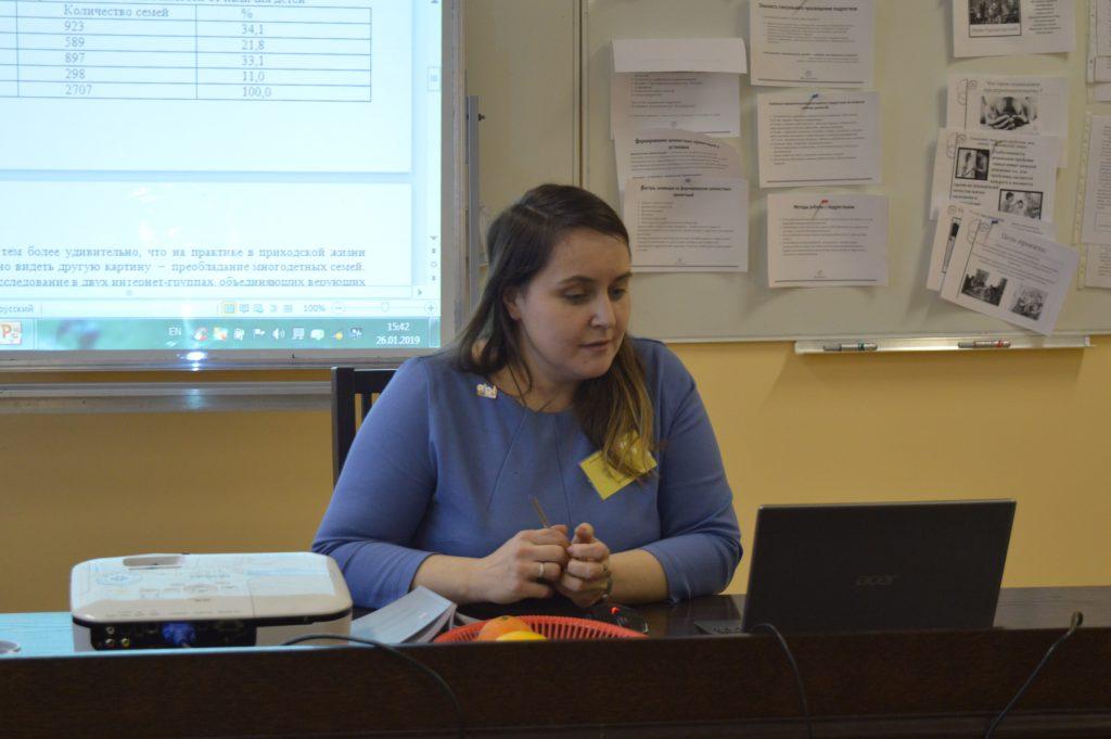 IV международная научно-практическая конференция «Социум и христианство» завершилась в Минске