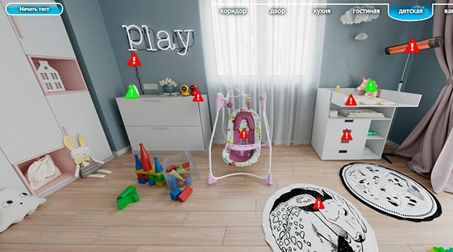 В Беларуси запустил 3D-карту «Безопасный дом»