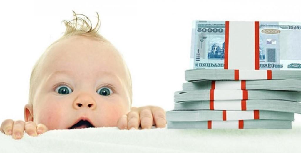 Финансовые трудности – главная проблема белорусов после рождения детей