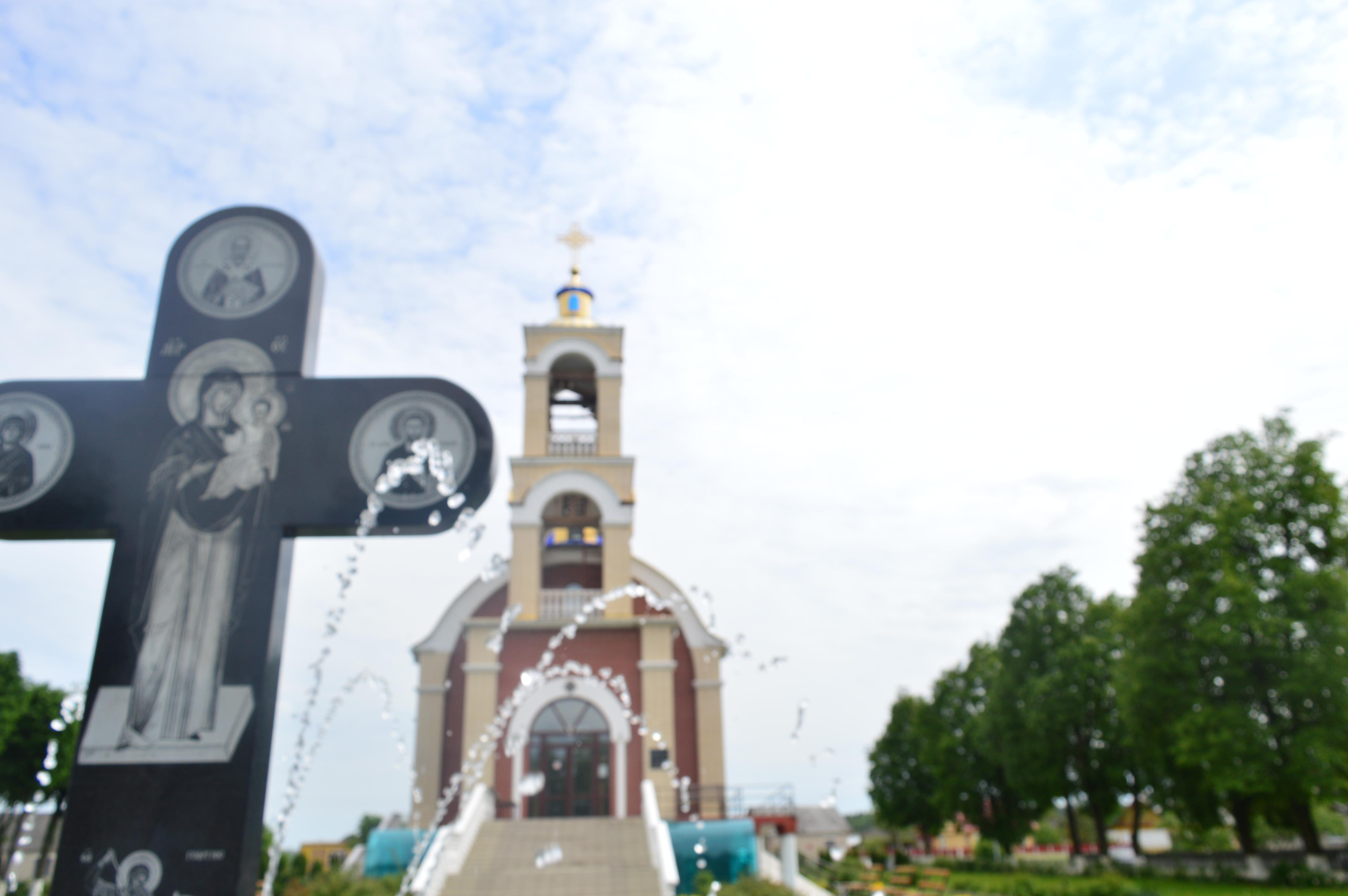 Председатель Синодальной комиссии БПЦ возглавил праздник семьи в Яглевичах