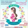 Академия молодых родителей «Территория семьи» приглашает на летнюю встречу