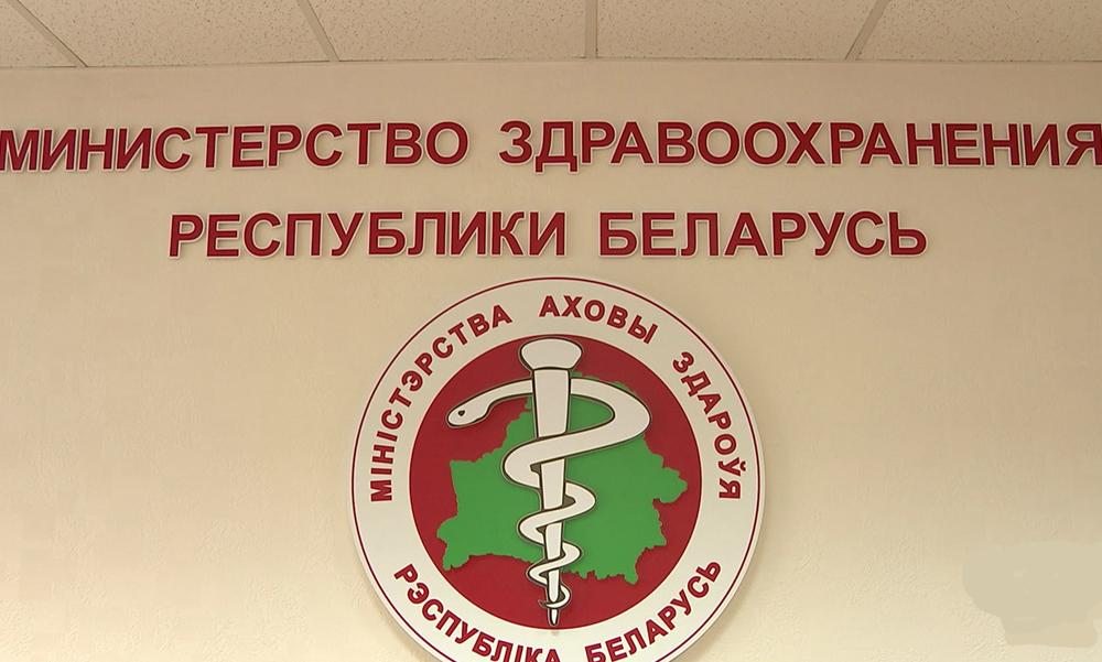 Запретить аборты и смену пола, убрать презервативы при кассах. Что еще белорусы предлагают изменить в здравоохранении?
