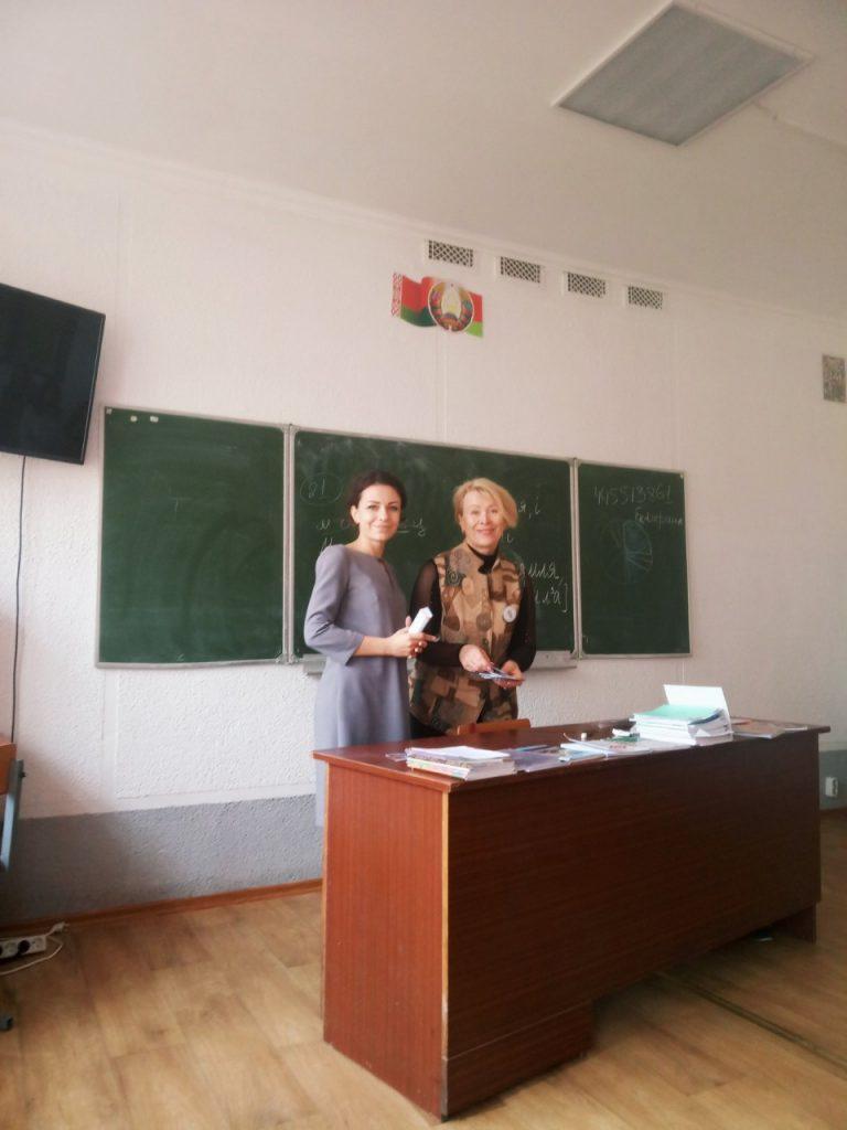 В Борисове одну из площадок семинара для школьников посвятили репродуктивной безопасности