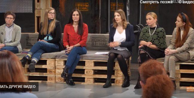 Ці трэба забараняць аборты ў Беларусі? Тэма ток-шоу «Кожны з нас»