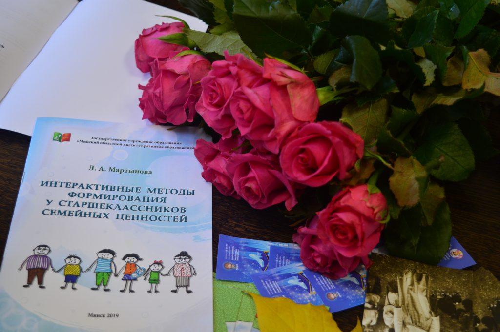 Как убедительно говорить с детьми о браке и семье? Вышло пособие по интерактивной работе для педагогов