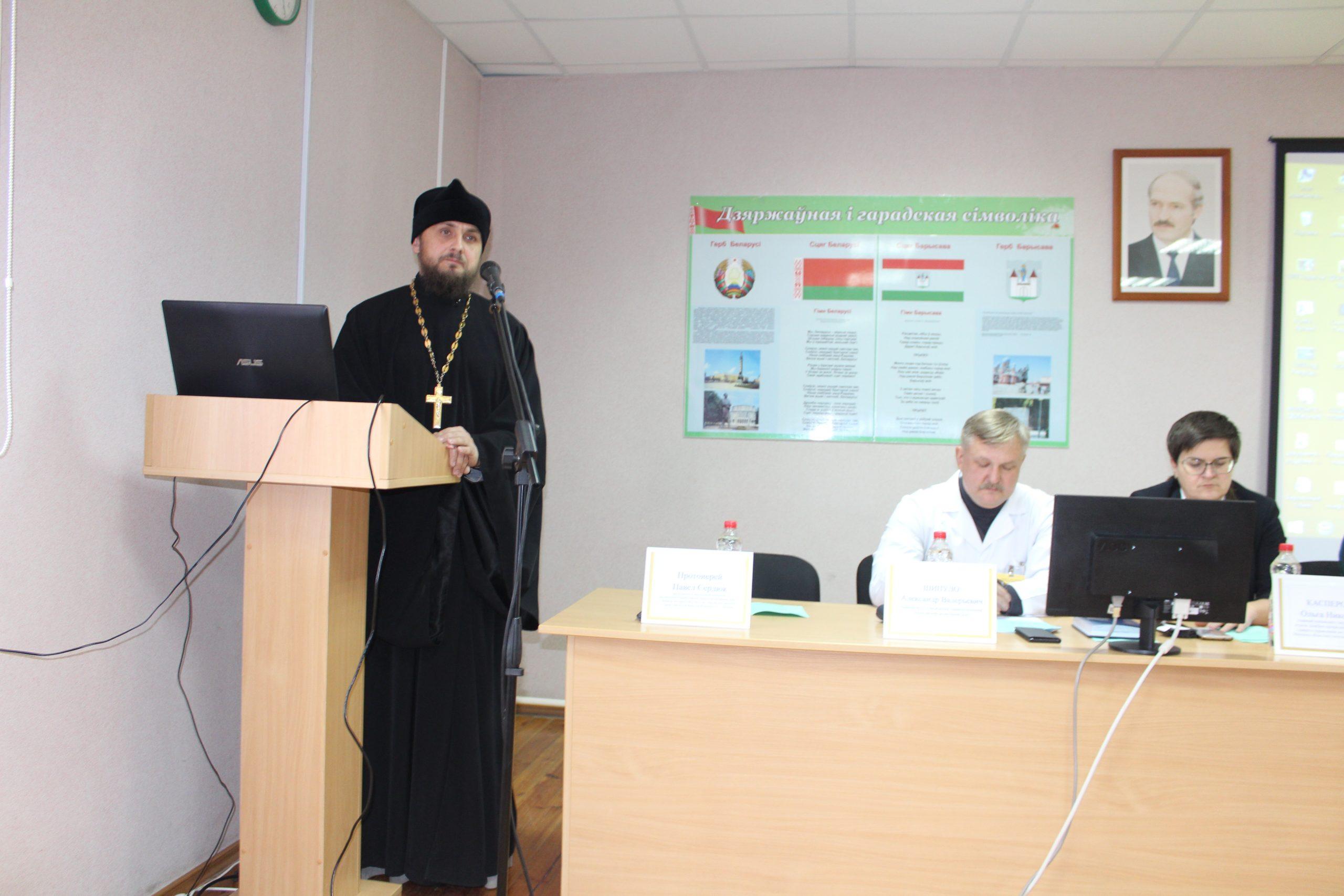Рождественские чтения в Борисове объединили медиков, священнослужителей и волонтёров