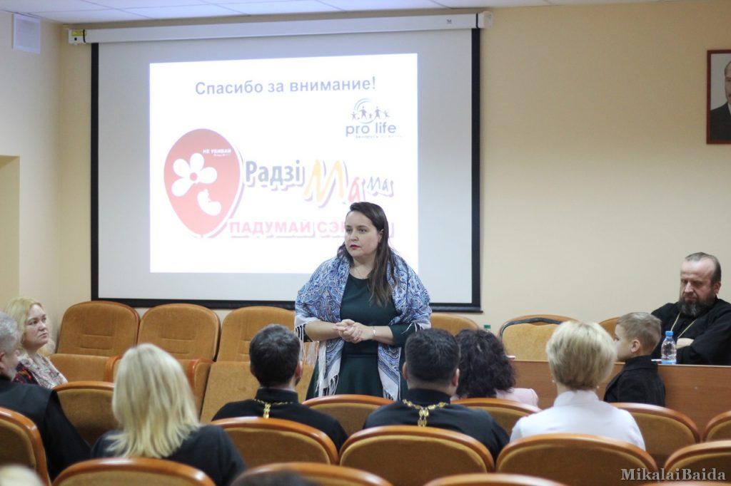 Семинар в защиту жизни с участием Синодальной комиссии по вопросам семьи прошёл в Лиде