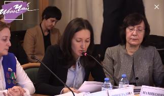 Адвокат по полочкам разложила обсуждаемый закон о домашнем насилии