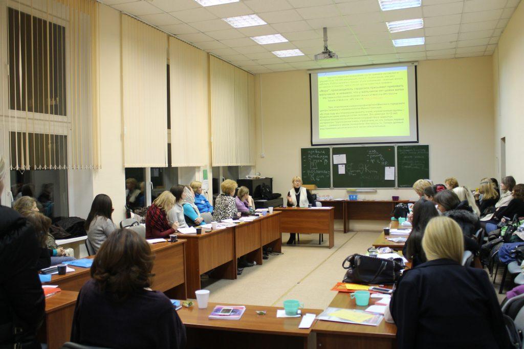 Семинар для специалистов «Консультирование беременных женщин в кризисной ситуации»: МГИРО, 13-15 декабря