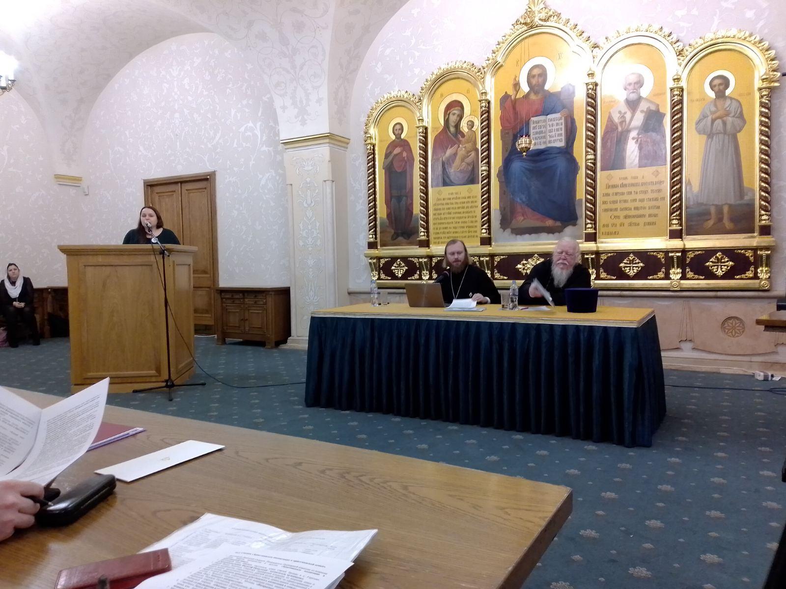 "Проект ""Еве-13"" презентовали на 28-х Рождественских чтениях в Москве"