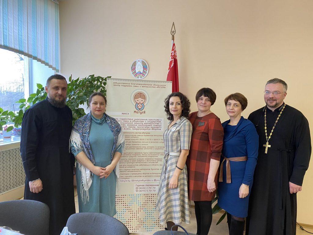 В Воложине прошёл межведомственный семинар по работе с семьями