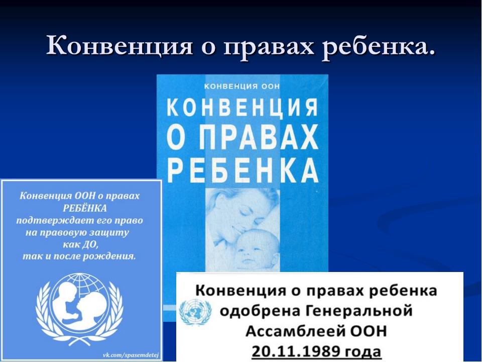 8 фактов о Дне защиты детей в Беларуси и мире