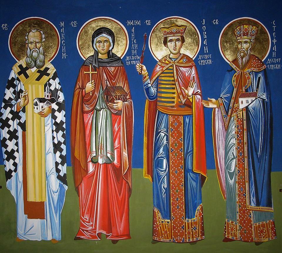 Святые Стефан и Ангелина - сербские покровители семьи и брака