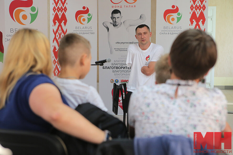 Паралимпиец Алексей Талай: «Я остался жив благодаря любви родителей»