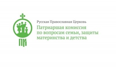Эксперты Патриаршей комиссии по вопросам семьи сделали обзор международных событий августа